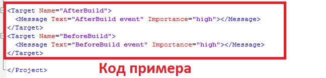 Extend the build process using MSBuild