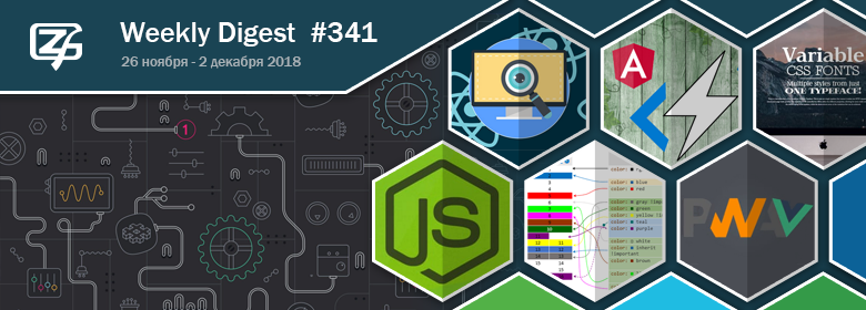 The digest of fresh materials from the world of the frontend for the last week №341 (November 26 - December ? 2018)