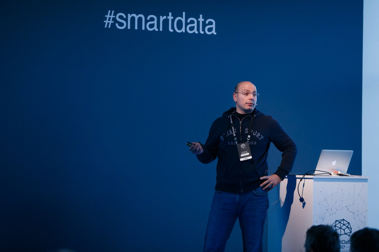 Числа и буквы: как прошла конференция SmartData