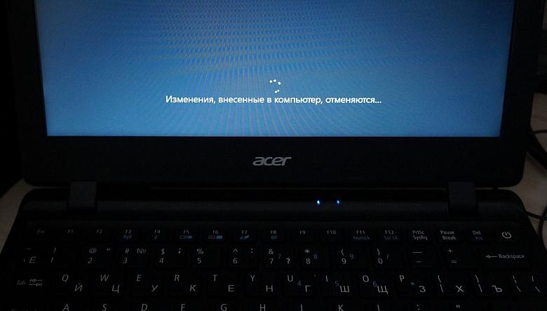 изначально неработоспособен как выжить с ноутом на Windows