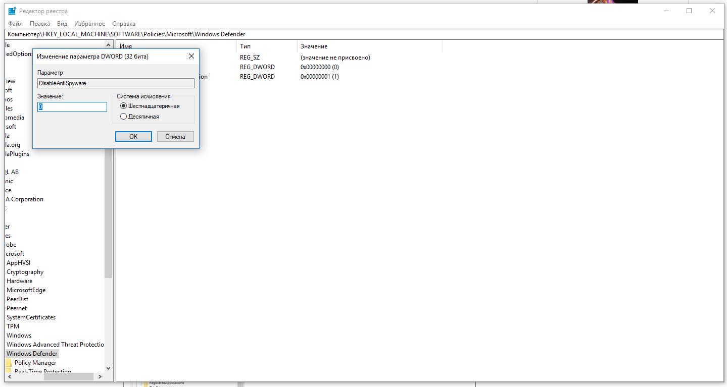 Безопасность виндовс 10 как отключить. Как отключить Безопасность Windows 10 (встроенный антиврус)
