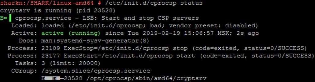 КриптоПро — ALT Linux Wiki