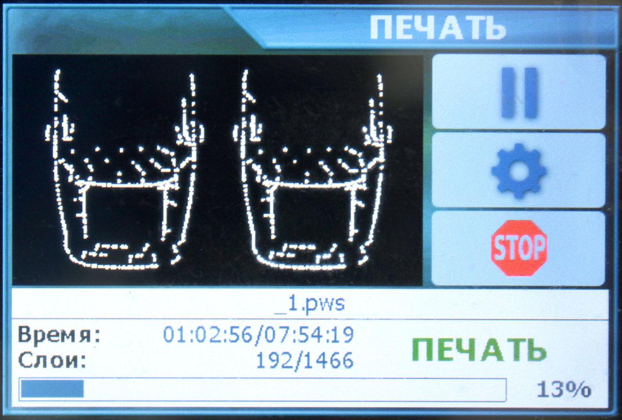 Прошивка для фотополимерного LCD 3D-принтера своими руками. Часть 3