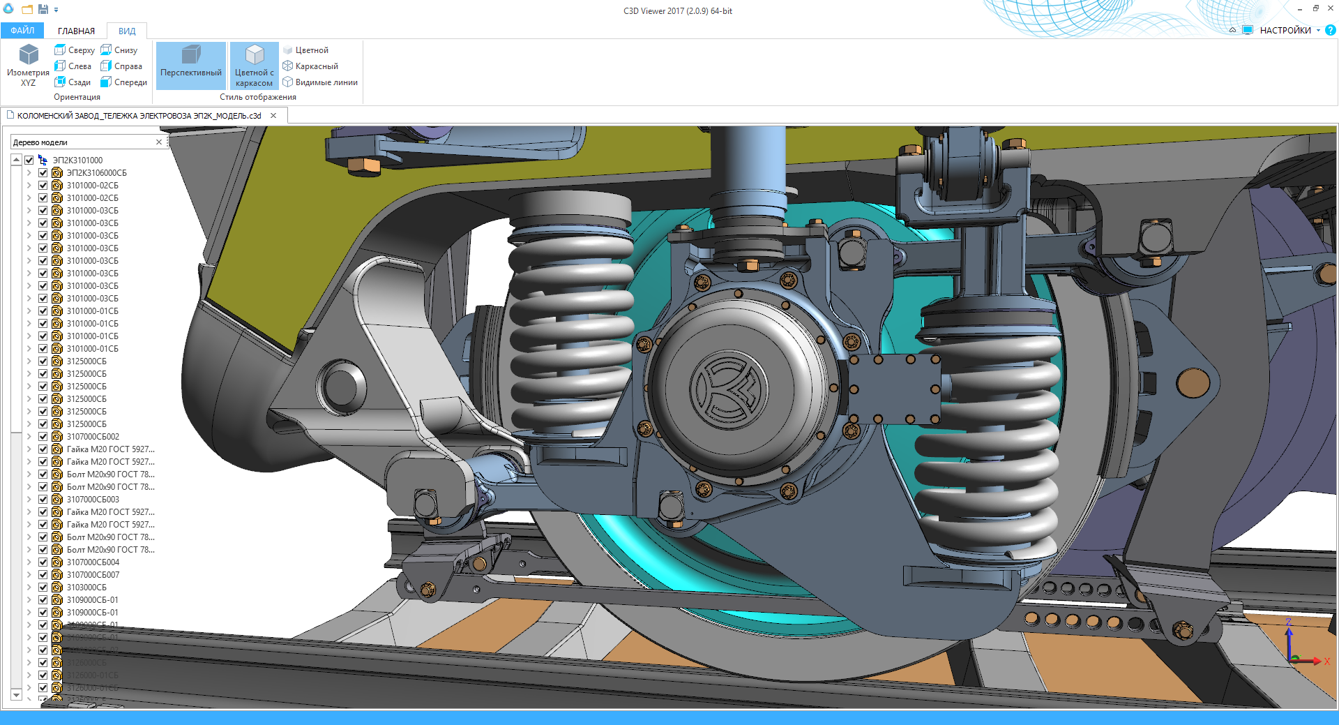 What's wrong with 3D PDF and eDrawings. As we have replaced the 3D model viewer in your application