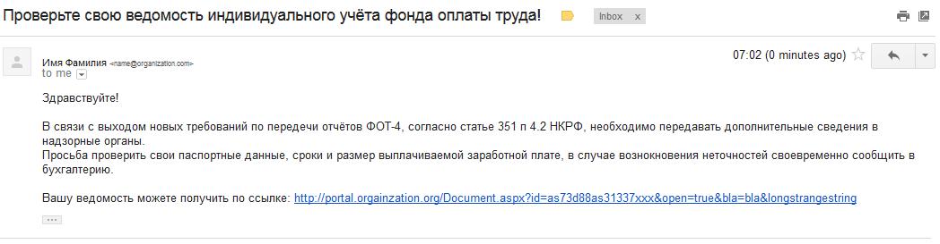 Пишем плагин к Microsoft DNS server для защиты от IDN spoofing