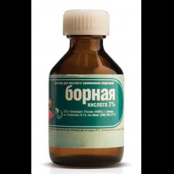 Самодельный антисептик из того, что есть в аптеке. Делаем спирт из водки без самогонного аппарата дедовским способом — IT-МИР. ПОМОЩЬ В IT-МИРЕ 2020