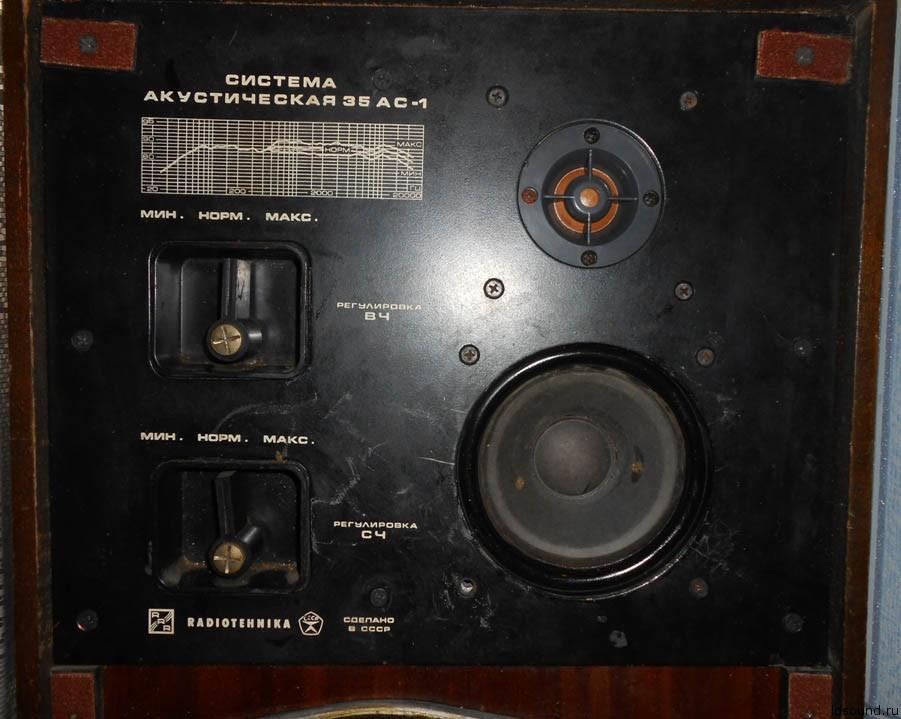 Советский HI-FI и его создатели: 35АС-1(S-90) Керно и первый советский HI-FI