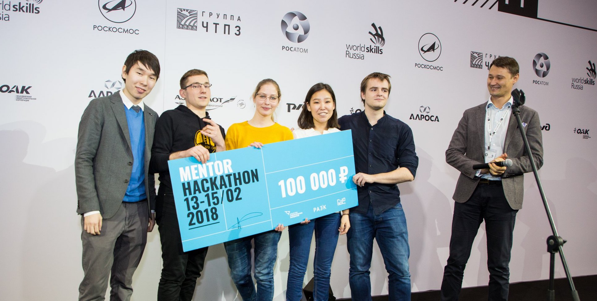 Results of MentorHack: chat-bot on the selection of the dialogues from the dialogues, services for the construction of career trajectories and teams