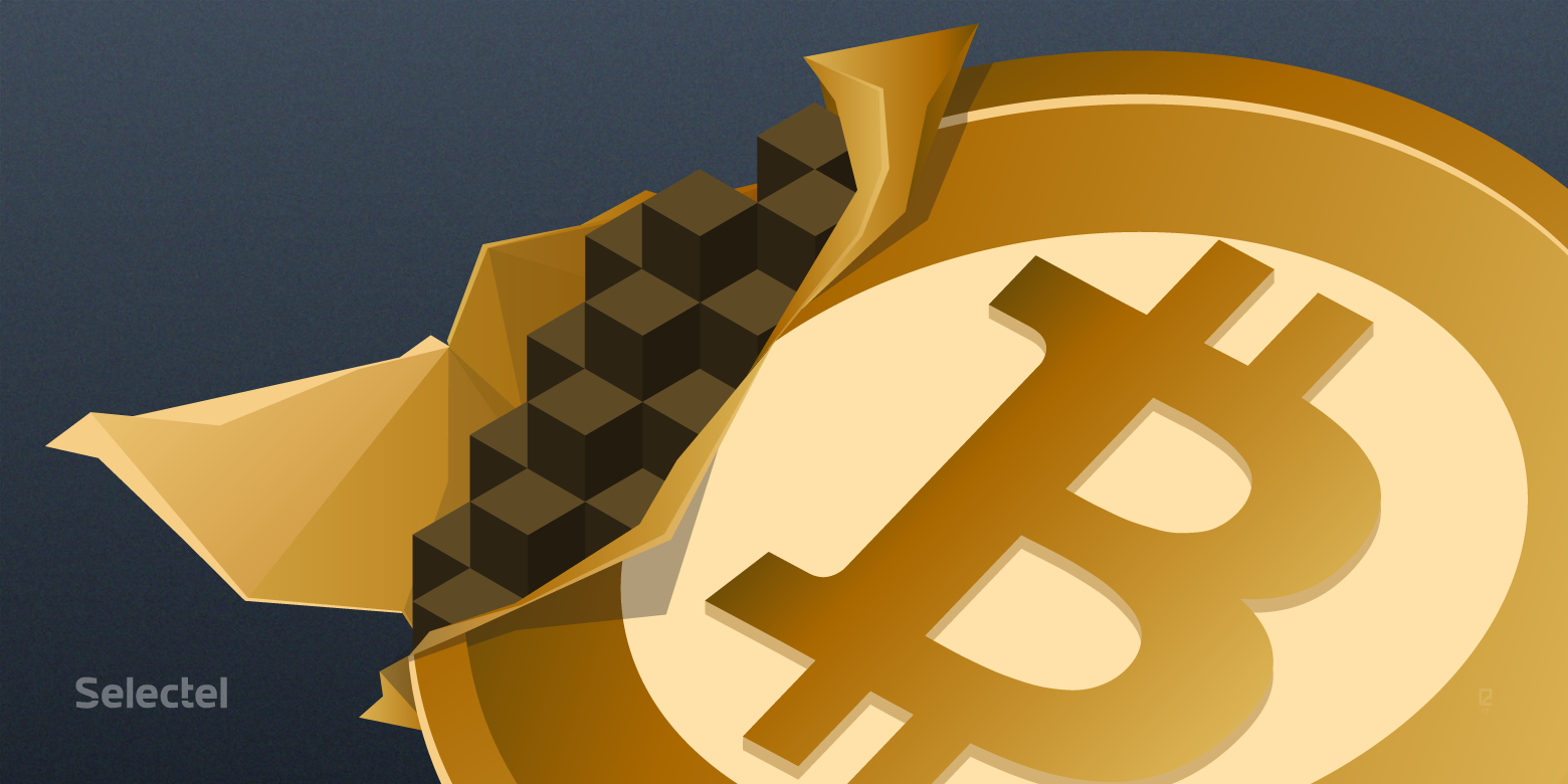 Блокчейн — будущее финансовых технологий?