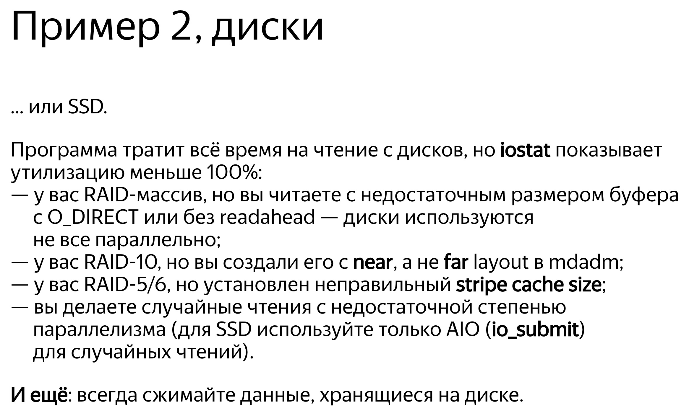 w97bediv43zlhfvat95k7qdar3k.jpeg