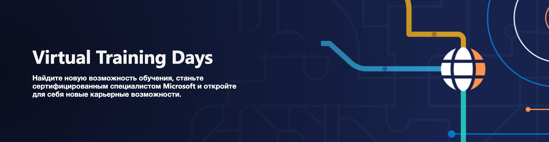 Разработка бизнес-приложений 2 бесплатных тренинга на русском в декабре