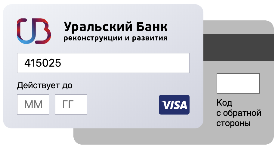 В каком банке дадут кредит студенту