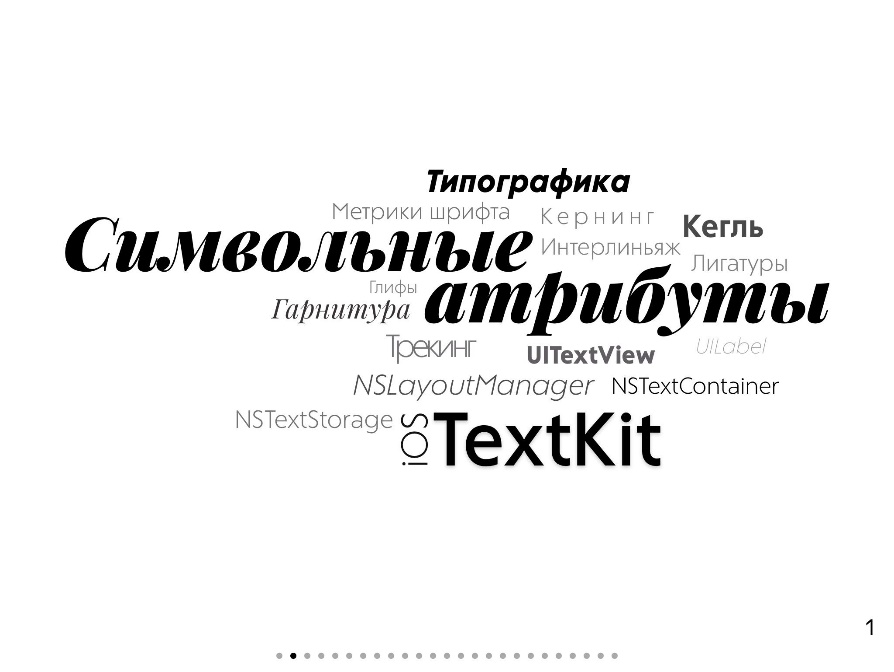 Typography in iOS