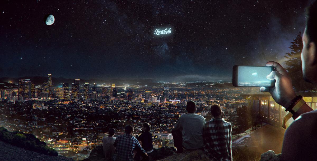 Облачно, вероятна неотключаемая реклама на звездном небе