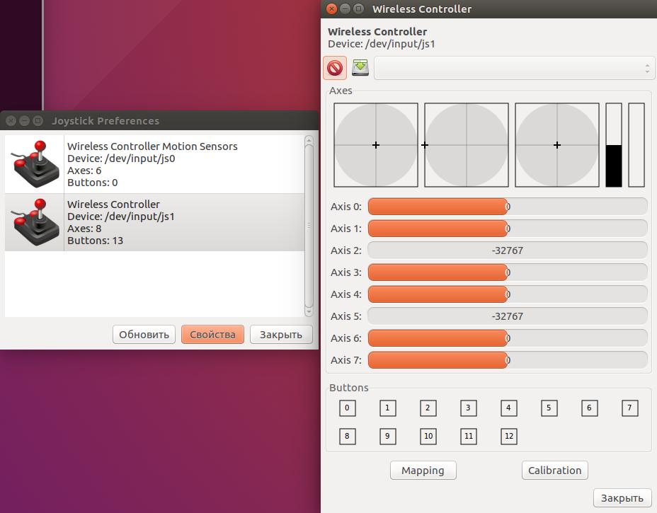 Управление самобалансирующим роботом EduMip с помощью джойстика PS4 dualshock 4 через ROS