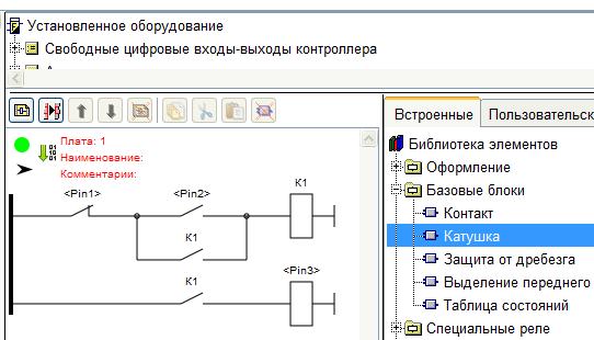 Pb Kotur C Programming Pdf