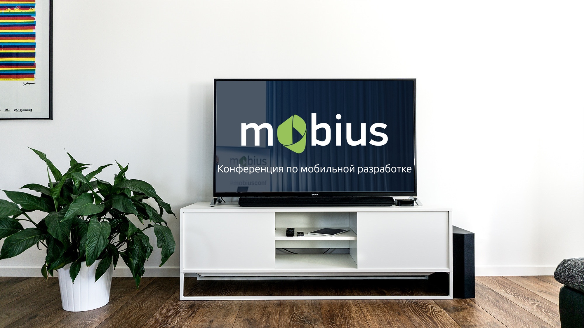 Open free webcast of the Mobius 2018 Piter