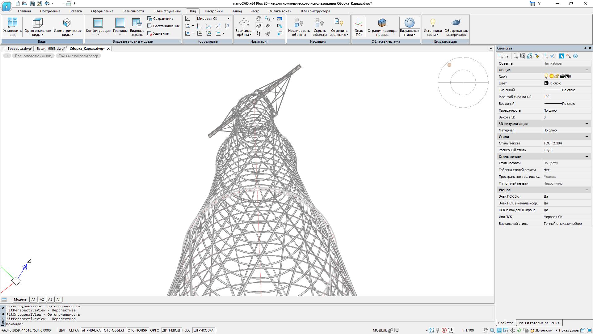 Как мы воспроизвели гениальную Шуховскую башню на Оке вnanoCAD Конструкторский BIM