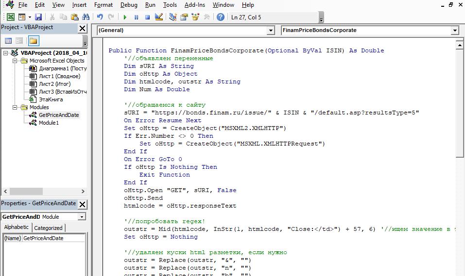 Редактор кода в Microsoft Excel