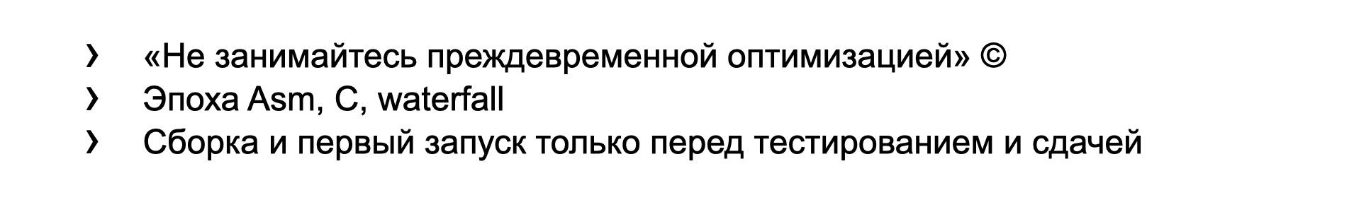 Код на React и TypeScript, который работает быстро. Доклад Яндекса