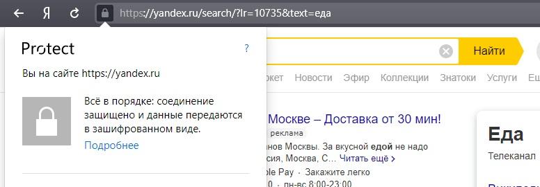 Как открыть ссылку в Python. Работа с WebBrowser и решение проблемы с Internet Explorer — IT-МИР. ПОМОЩЬ В IT-МИРЕ 2020