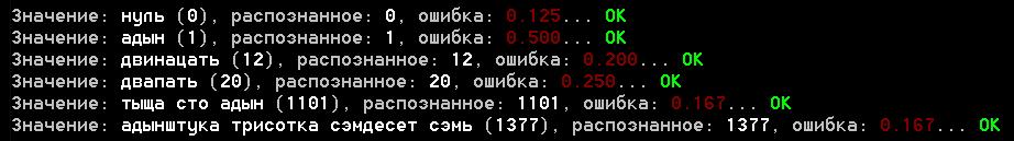 Умный парсер числа, записанного прописью