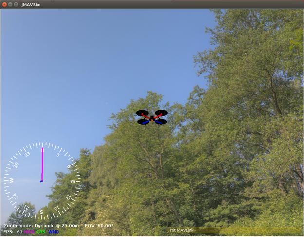Витруальный дрон в полёте