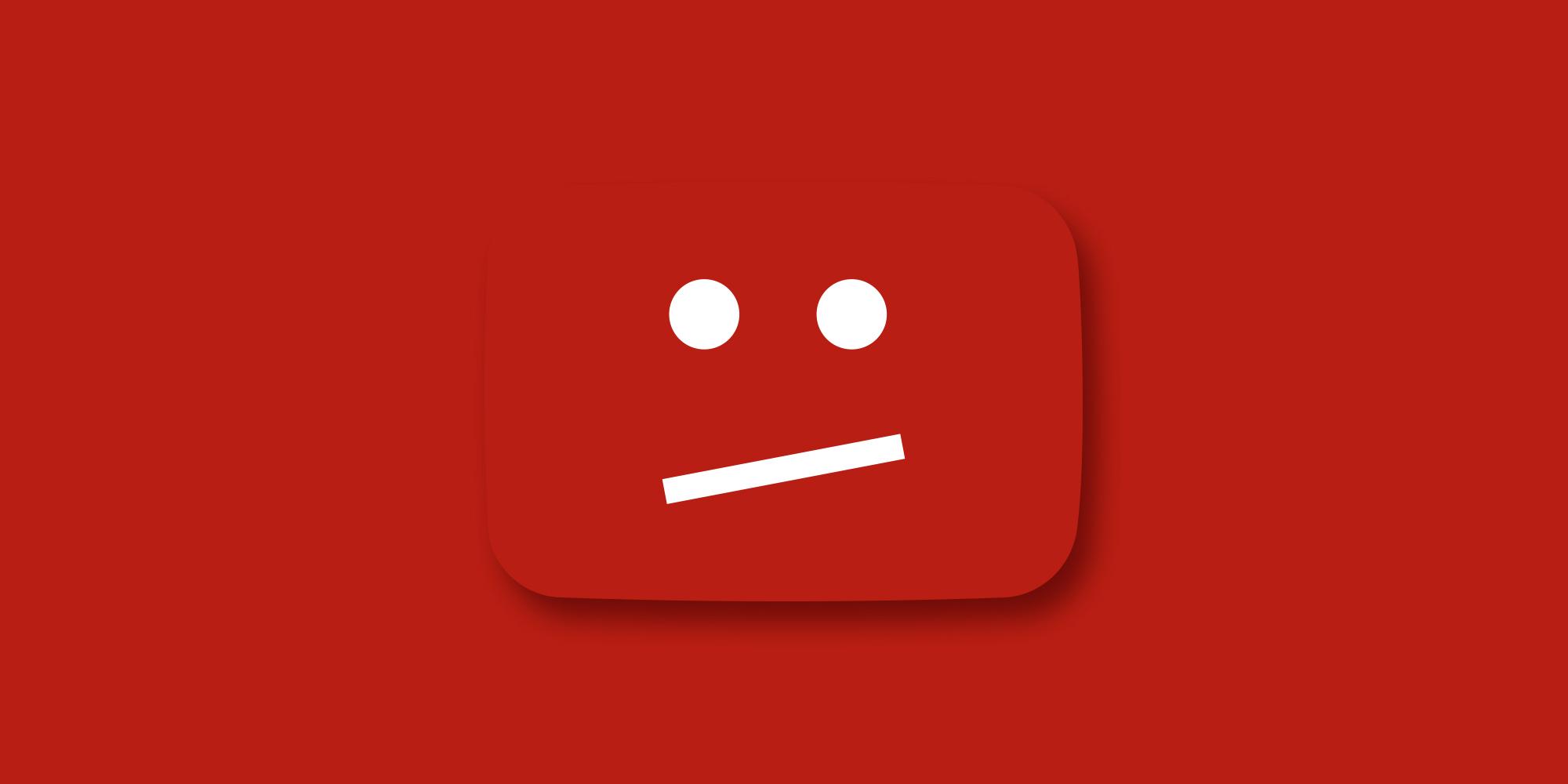 YouTube упал? Или проблема одного процента