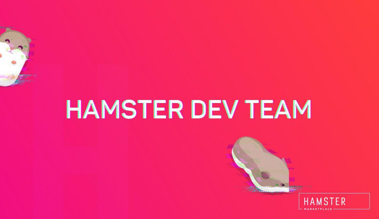 Команда разработки Hamster Marketplace: как наш аутсорсер стал партнёром и почему в этом виноват ИИ