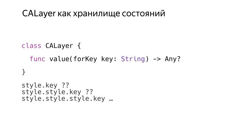 Микроинтеракции в iOS. Лекция Яндекса