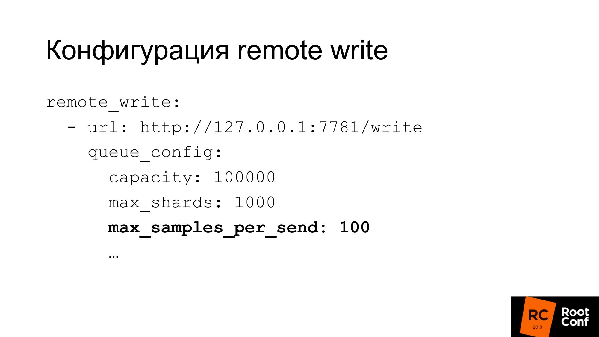 Долгосрочное хранение метрик Prometheus (Алексей Палажченко