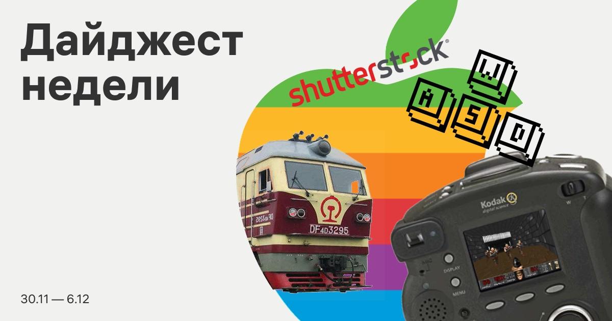 Итоги недели: Huawei адаптируется к санкциям, Путин подписывает нашумевшие законы, а в России блокируют ShutterStock