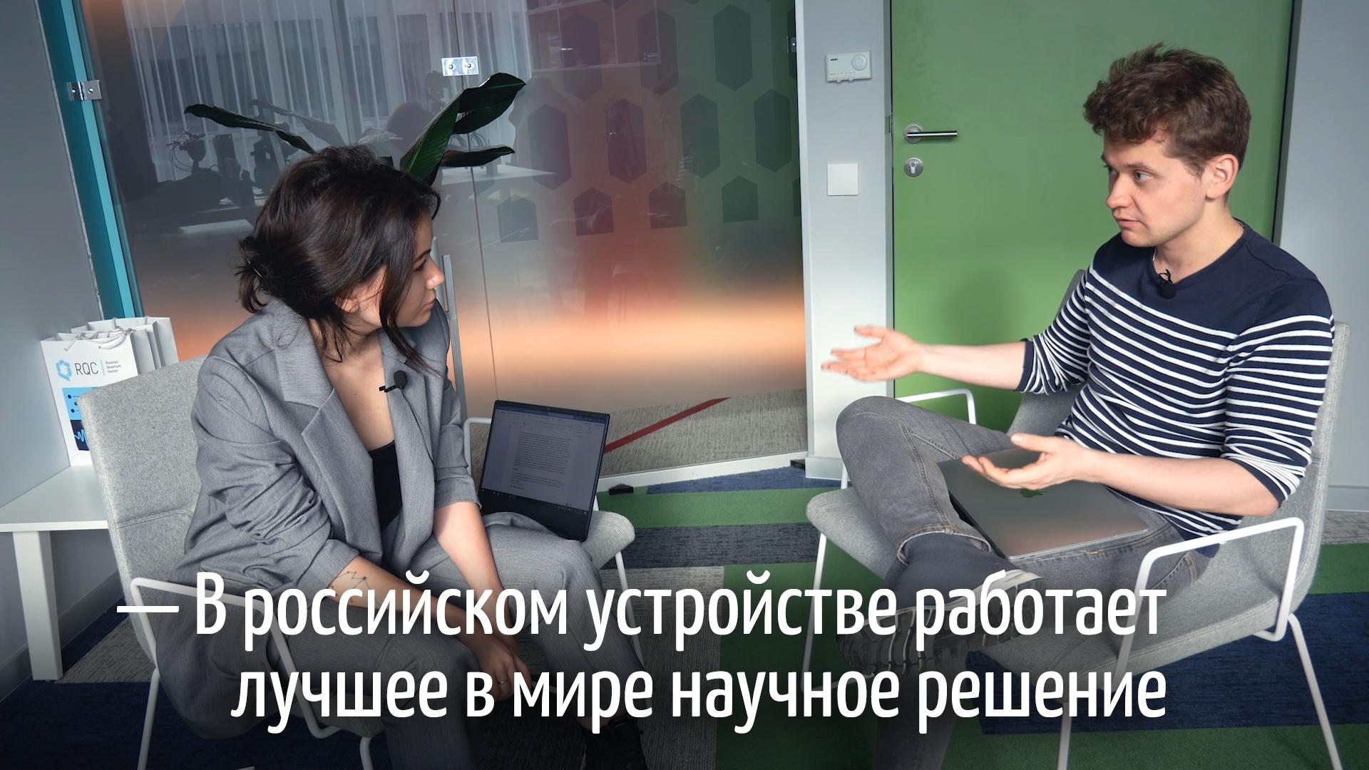РКЦ: квантовый компьютер и блокчейн. Наука России и ее ученые — IT-МИР. ПОМОЩЬ В IT-МИРЕ 2021