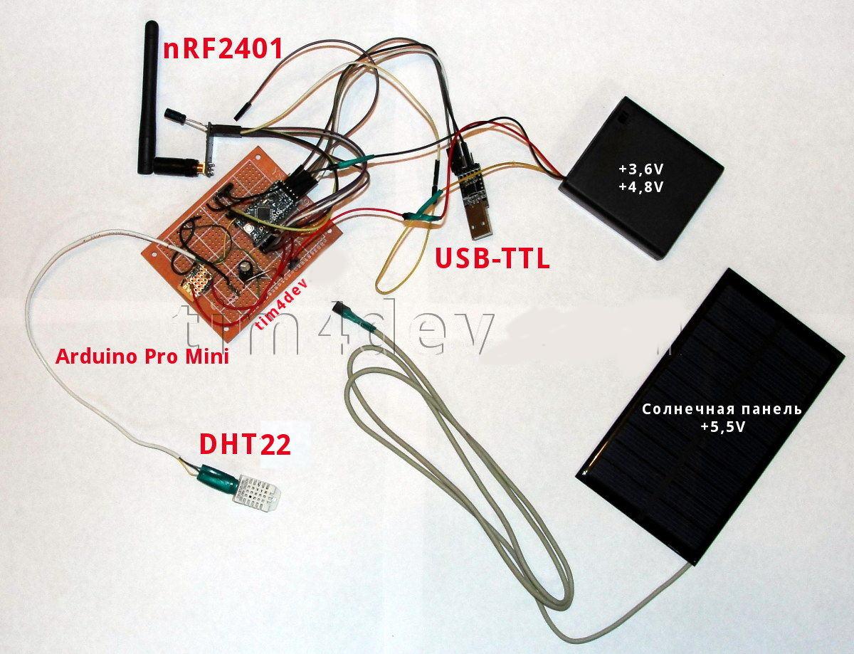 Weather station.  Arduino, ESP8266, nRF24L01, DHT22