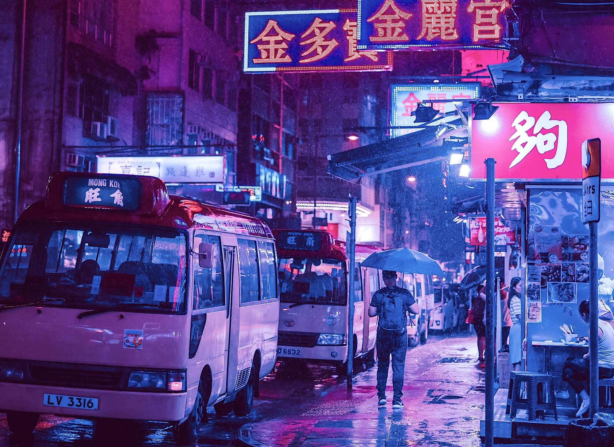 «Музыка Большого Брата»: металл, китайский поп и опера