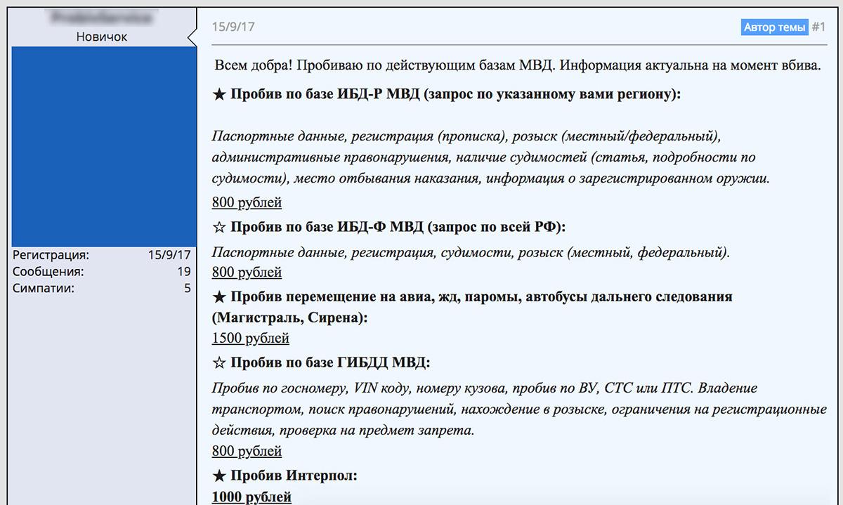 Получить визу в эстонию консульстве петербурге