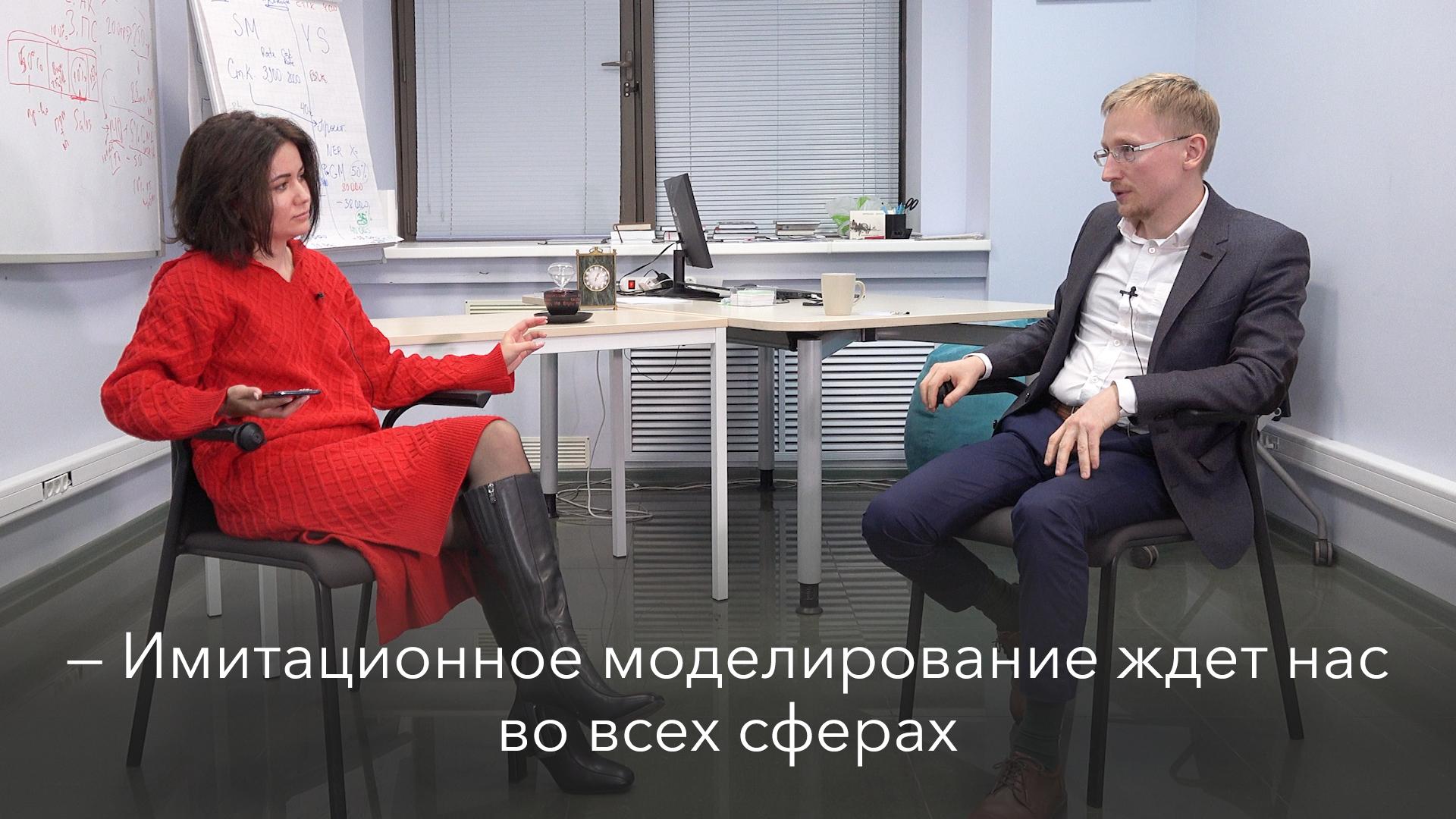 Фарида Рословец и Сергей Ложкин