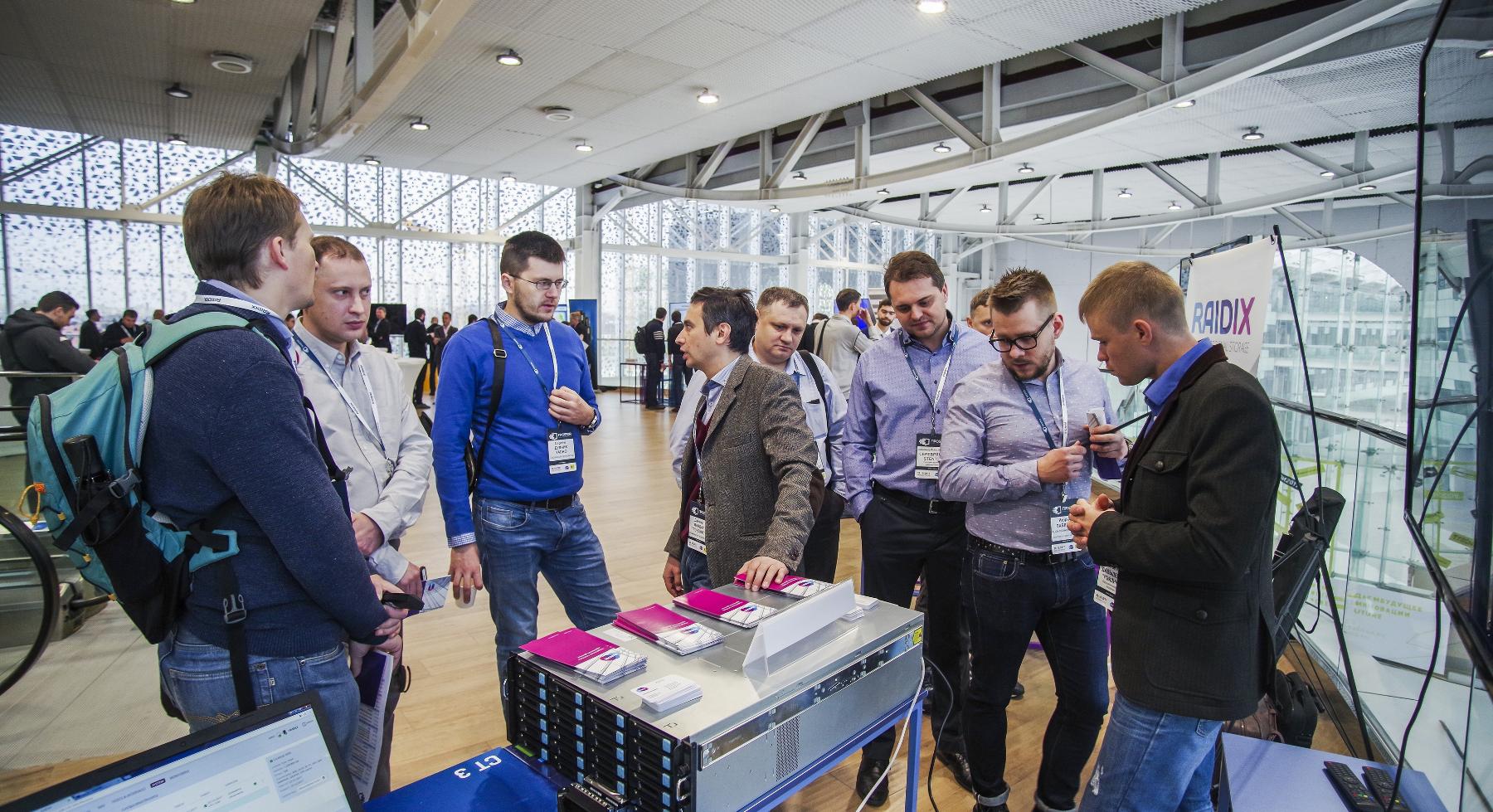 Как лидеры индустрии СХД собрались на ПРОSTOR'е в Сколково (фотоотчет)