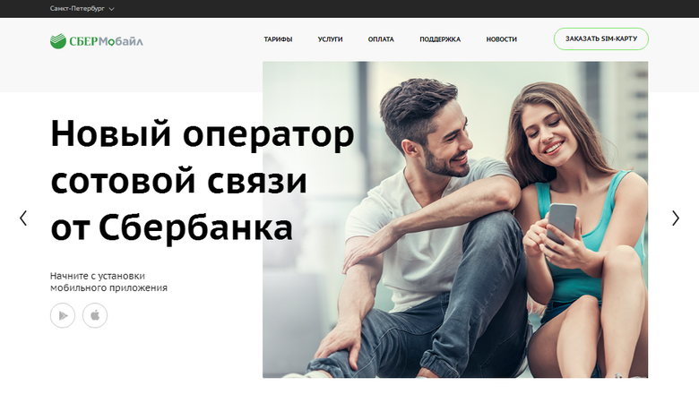"Sberbank launched its own operator ""SberMobile"""