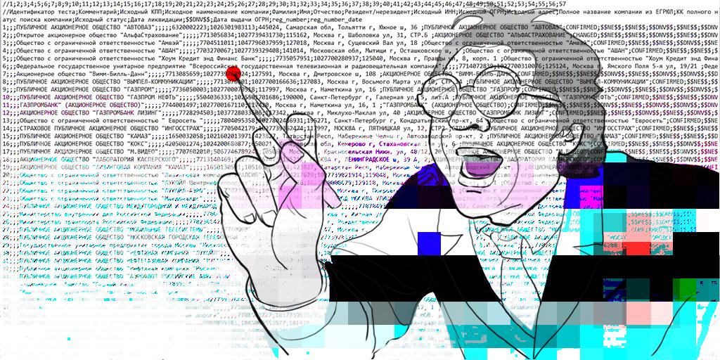 Редактируем CSV-файлы, чтобы не сломать данные