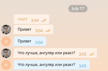 Типичный диалог с фронтенд разработчиком