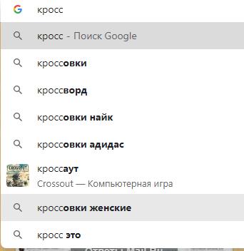 А вот гугл в хроме таким не страдает