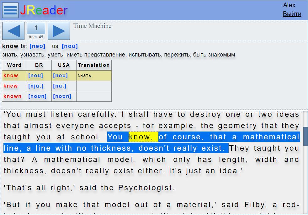 Из песочницы Чтение книг на английском с помощью сервиса JReader