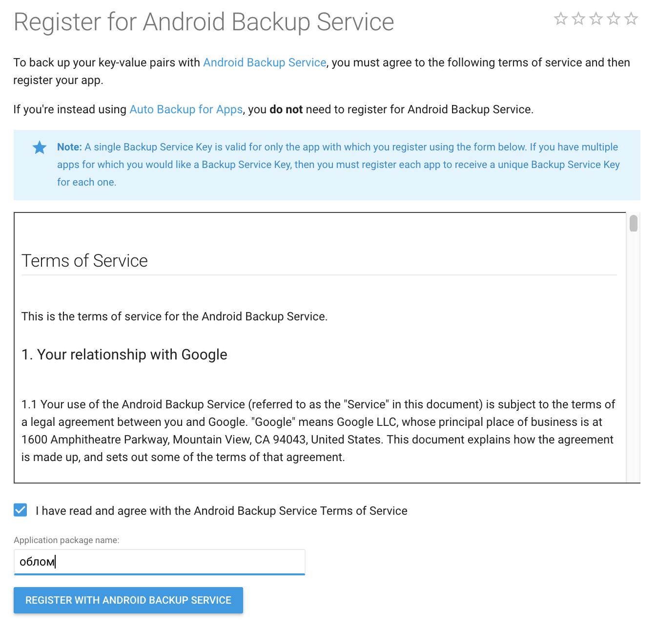 Подводные камни идентификации Android-устройства
