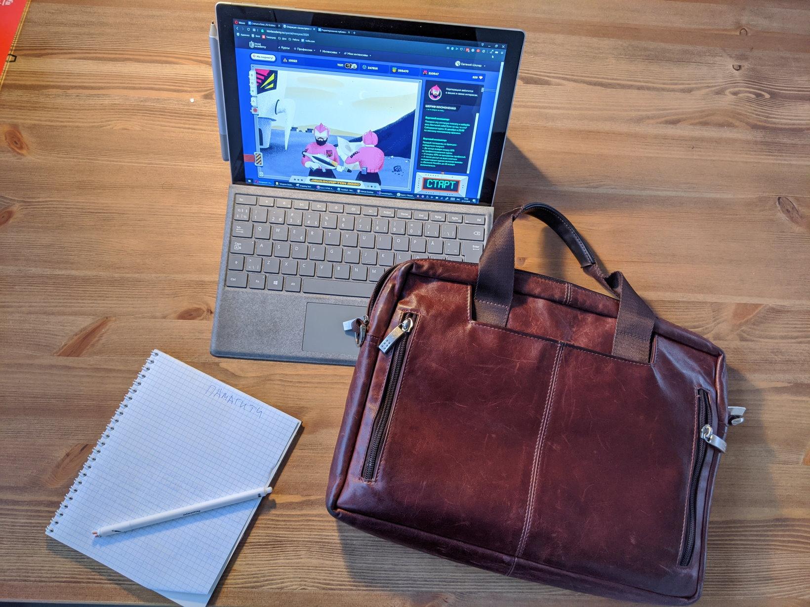 Пост про хорошие рюкзаки (спасите)