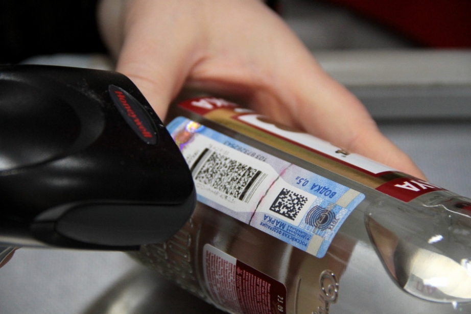 Barcode scanners for EGAIS: myths and reality, selection criteria
