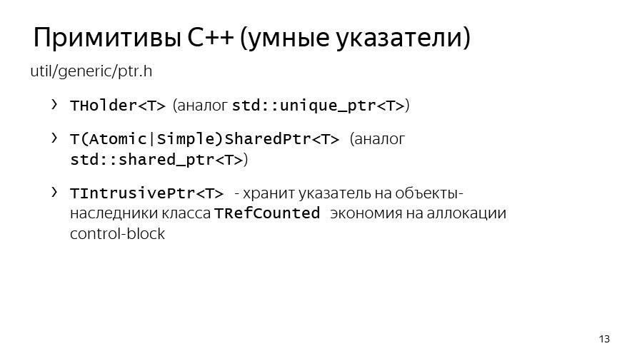 ycw6or5ltsotncff_edmb_aq_4e.jpeg