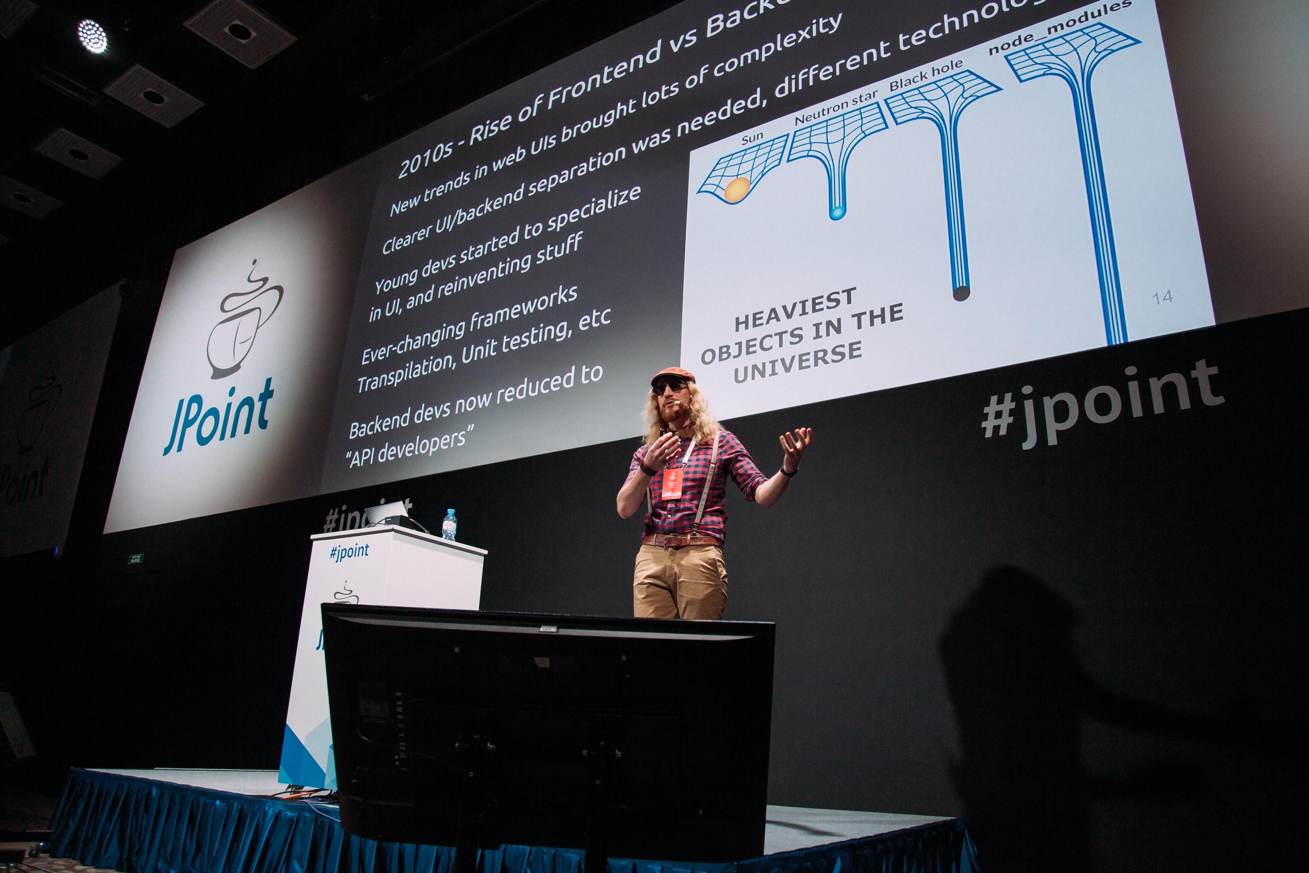 Открывающий кейноут JPoint 2019
