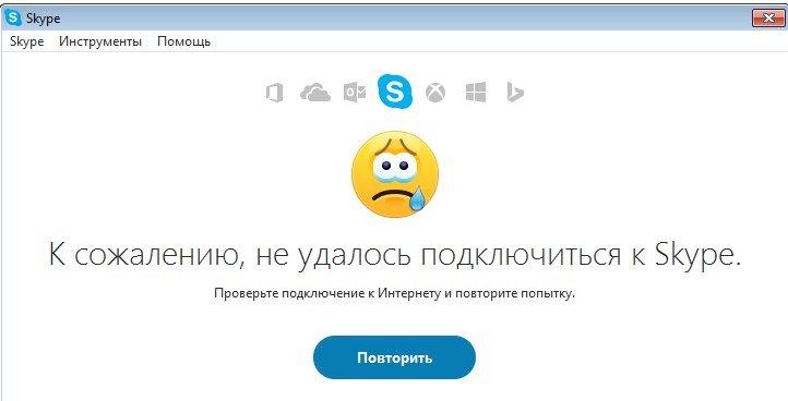 Как подружить Skype и прокси