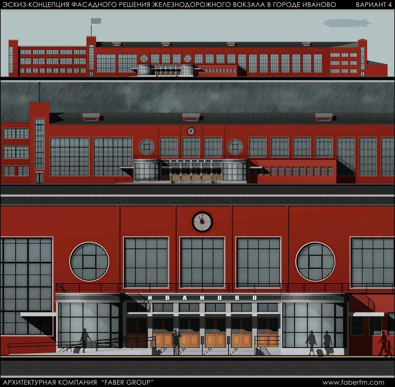 Первый советский вокзал, созданный в конструктивизме